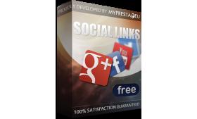 ماژول رایگان شبکه های اجتماعی