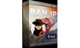 ماژول رایگان مسدود کردن IP